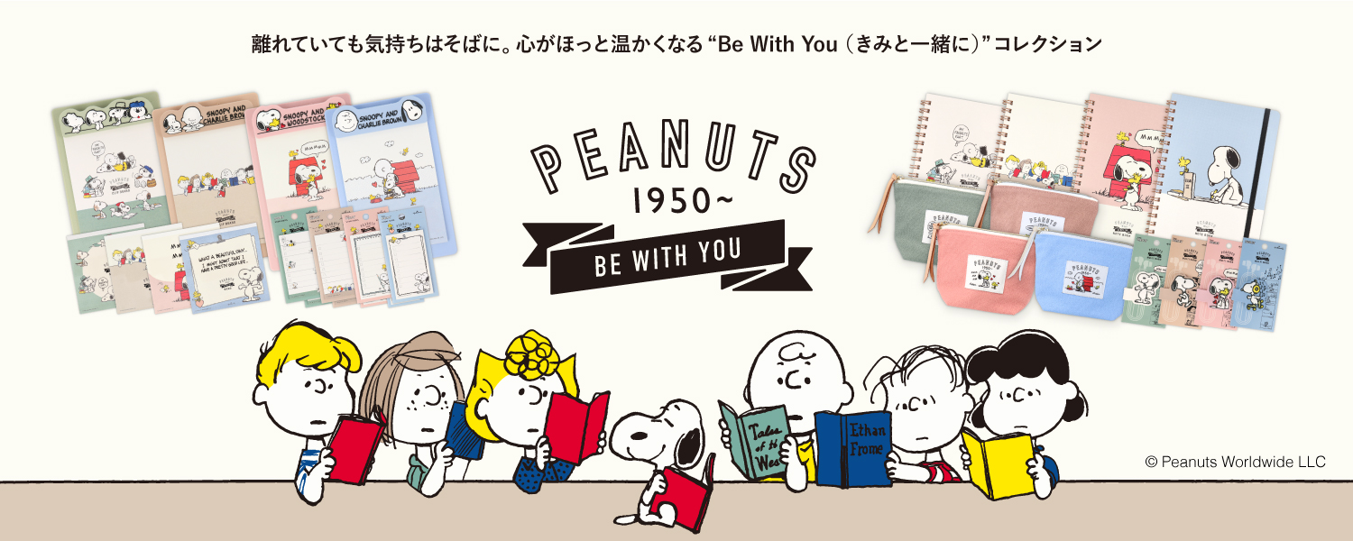 PEANUTS 1950~ BE WITH YOU